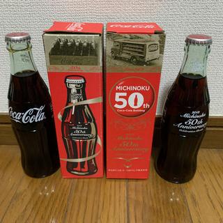 コカコーラ(コカ・コーラ)のコカコーラ50周年記念ボトル 2本(その他)
