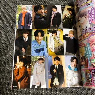 ジャニーズジュニア(ジャニーズJr.)のMyojo 2020年4月号 厚紙生カード Jr.大賞 King&Prince(音楽/芸能)