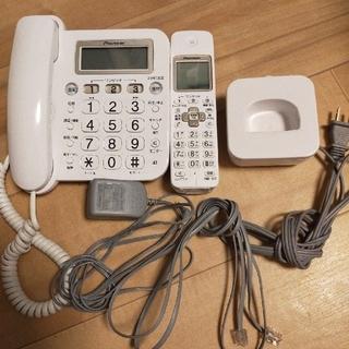 パイオニア(Pioneer)のパイオニア デジタルコードレス電話機(その他)