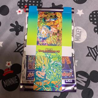 バンダイ(BANDAI)のスーパードラゴンボールヒーローズ 特製カードケース HI-32 孫悟空(その他)