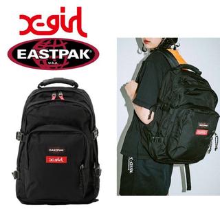 エックスガール(X-girl)のX-girl × EASTPAK リュックサック(バッグパック/リュック)