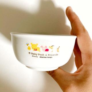 ディズニー(Disney)の【可愛い♡】プーさん Disney ディズニー 食器 離乳食 赤ちゃん(離乳食調理器具)