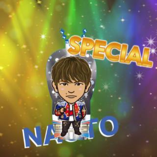 サンダイメジェイソウルブラザーズ(三代目 J Soul Brothers)の三代目 NAOTO クリアチャーム  レア(アート/エンタメ)