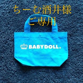 ベビードール(BABYDOLL)の【新品未使用】BABYDOLL 王冠ロゴトートバッグ (トートバッグ)