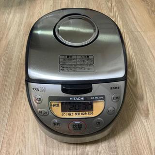 日立 - 日立IHジャー炊飯器 5.5合炊き