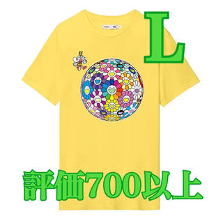 シュプリーム(Supreme)のPANGAIA TAKASHI MURAKAMI Flower T-Shirt(Tシャツ/カットソー(半袖/袖なし))
