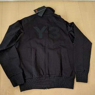 ワイスリー(Y-3)の【新品正規品】Sサイズ!Y-3 M CLASSIC TRACK JACKET(ジャージ)