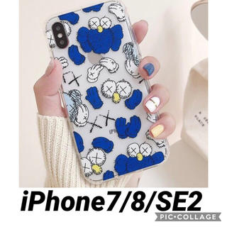 セサミストリート(SESAME STREET)のクッキーモンスター♡値下げ iPhone7 iPhone8 iPhoneSE2(iPhoneケース)