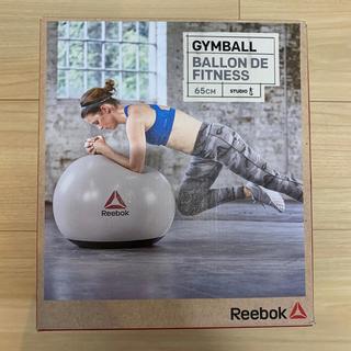 リーボック(Reebok)のリーボック バランスボール 65cm スタジオジムボール REEBOK_G(トレーニング用品)