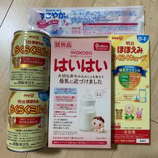 明治 - 粉ミルク はいはい らくらくキューブ らくらくミルク