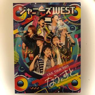 ジャニーズWEST - ジャニーズWEST なうぇすと 初回盤dvd