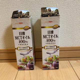 ニッシンショクヒン(日清食品)の★日清MCTオイル100%  二本セット ★(調味料)