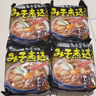 味噌煮込みうどん 4個(インスタント食品)