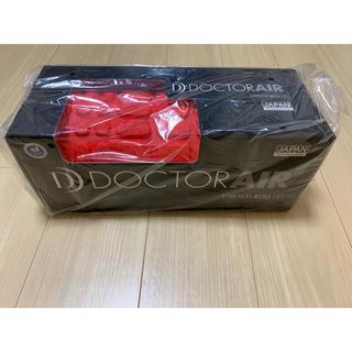 ドクターエア ストレッチロールS  レッド:SR-002 RD(トレーニング用品)