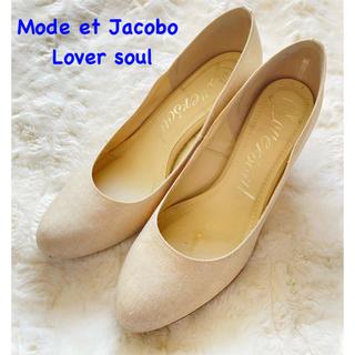 モードエジャコモ(Mode et Jacomo)のモードエジャコモ✦︎ラバーソール❤︎パンプス❤︎ベージュ(ハイヒール/パンプス)