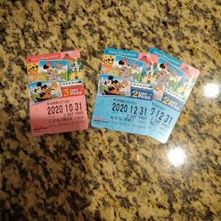 ディズニー(Disney)のディズニーリゾートライン 大人2dayパスポート&小人3dayパスポート(その他)
