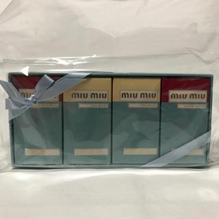 ミュウミュウ(miumiu)の新品ミュウミュウミニ香水7.5ml×4オードトワレmiumiu香水パフューム(香水(女性用))