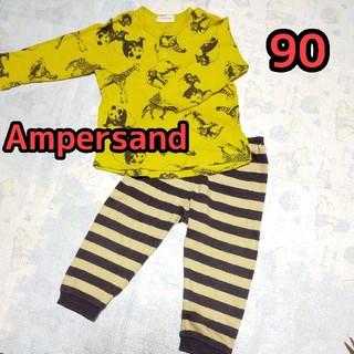 アンパサンド(ampersand)のアンパサンド パジャマ 90(パジャマ)