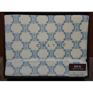 セリーヌ(celine)のCELINE 綿毛布(毛布)