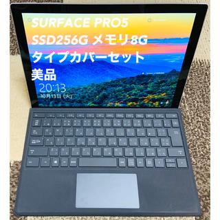マイクロソフト(Microsoft)のsurface pro5 i5/8G/SSD256G/office(ノートPC)