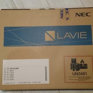エヌイーシー(NEC)のNEC  LAVIE Direct  NS(ノートPC)