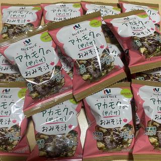 ニコニコのり アカモクのおみそ汁 フリーズドライ 15個(インスタント食品)