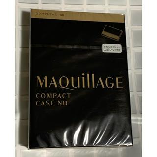 マキアージュ(MAQuillAGE)の『新品』マキアージュ コンパクトケース ND(76g)(ボトル・ケース・携帯小物)