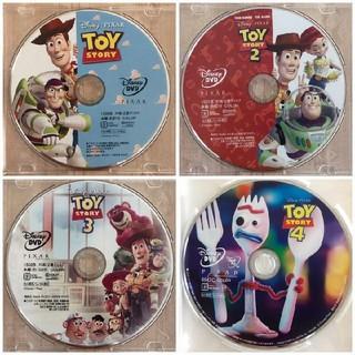トイストーリー(トイ・ストーリー)の新品未使用♡ディズニー/トイ・ストーリー1.2.3.4 DVD クリアケース(キッズ/ファミリー)