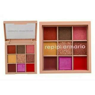 レピピアルマリオ ブラウンラメシャドウ&リップ9色パレット