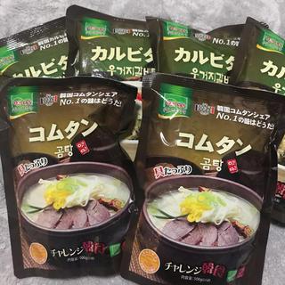 韓国 ウゴク カルビタン  コムタン(レトルト食品)