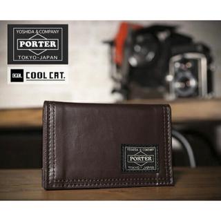 ポーター(PORTER)のポーター フリースタイル カードケース ブラウン(名刺入れ/定期入れ)
