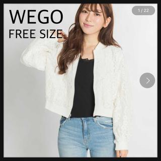 ウィゴー(WEGO)のa158【美品】WEGO レースリバーシブルサテンブルゾン ホワイトアイボリー(ブルゾン)