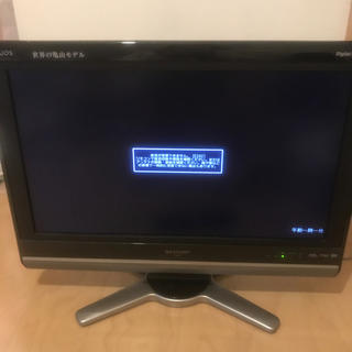 AQUOS - テレビ 世界の亀山モデル AQUOS アクオス