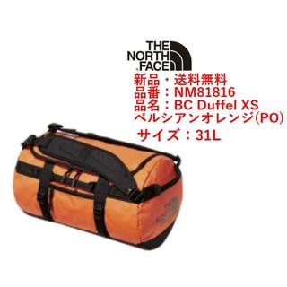 ザノースフェイス(THE NORTH FACE)の【新品】THE NORTH FACE  リュック BC Duffel XS(バッグパック/リュック)