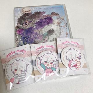まふまふ   DVD  ひきライ  まふワン  ファミマコラボ缶バッジ(ミュージシャン)