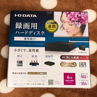 アイオーデータ(IODATA)のI・O DATA HDCZ-UT4KC【新品・未使用】 送料無料‼️(PC周辺機器)