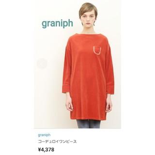 Graniph - graniph コーデュロイワンピース