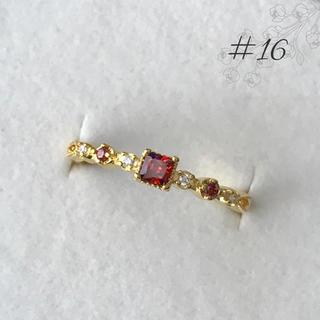 ルビー プリンセスカット リング 16号 3s(リング(指輪))