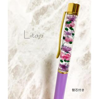 ハーバリウムボールペン♡パステルパープル(その他)