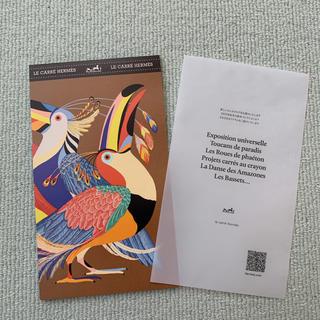 エルメス(Hermes)のエルメス カタログ 2020年秋冬新作コレクション(ファッション)