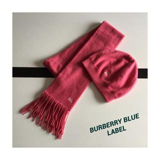 バーバリーブルーレーベル(BURBERRY BLUE LABEL)のBURBERRY BLUE LABEL⭐マフラー 帽子(マフラー/ショール)