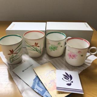 コウランシャ(香蘭社)の香蘭社 マグカップ コップ  ペア 春蘭 蘭のしらべ(グラス/カップ)