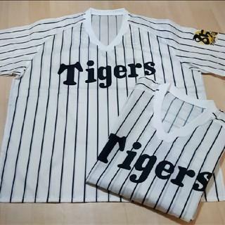 ハンシンタイガース(阪神タイガース)の阪神タイガース  ウィンドハーフシャツ 2着セット(応援グッズ)