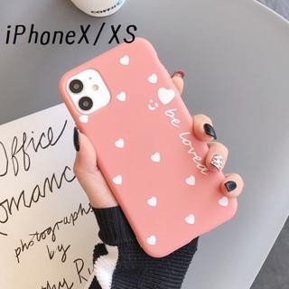 大人気!iPhoneX iPhoneXS ハート カバー ケース コーラル(iPhoneケース)