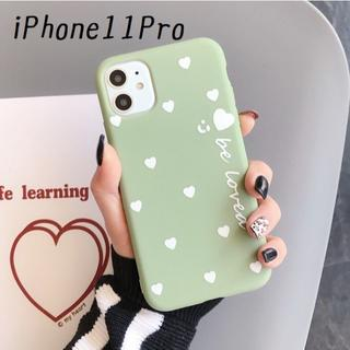 大人気!iPhone11Pro ハート カバー ケース ミント(iPhoneケース)