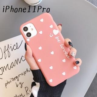 大人気!iPhone11Pro ハート カバー ケース コーラル(iPhoneケース)