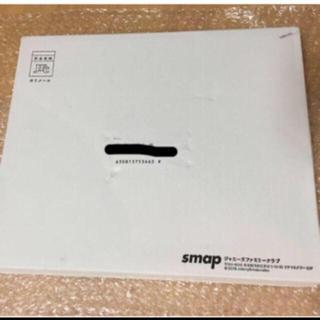スマップ(SMAP)の完全未開封 SMAP 写真集(アイドルグッズ)