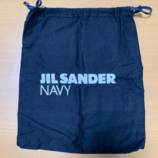 ジルサンダー(Jil Sander)のジルサンダーネイビー 巾着袋(ショップ袋)