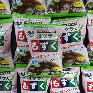ニコニコのり  沖縄県産  もずくスープ  オクラ入り  15個  ダイエット(レトルト食品)
