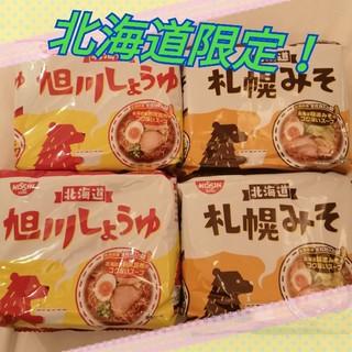 北海道限定 インスタントラーメン20食(インスタント食品)